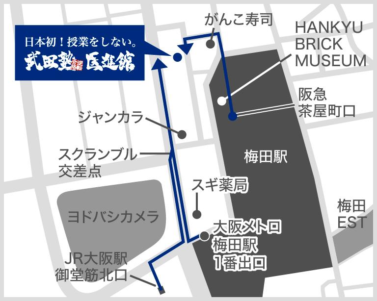 医進館大阪校地図