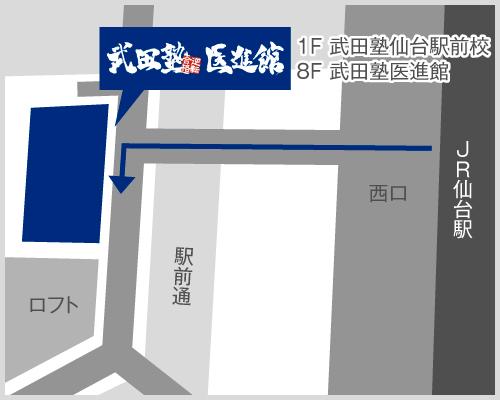 医進館仙台校地図