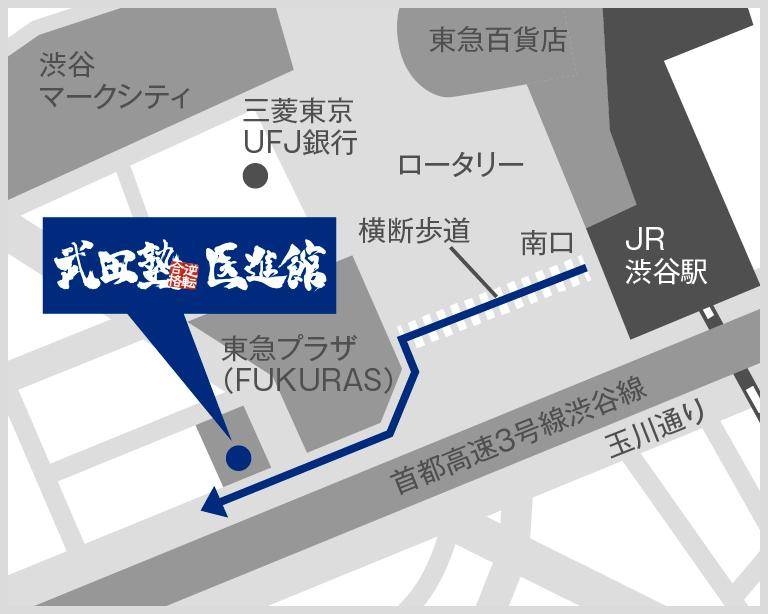 医進館渋谷校地図