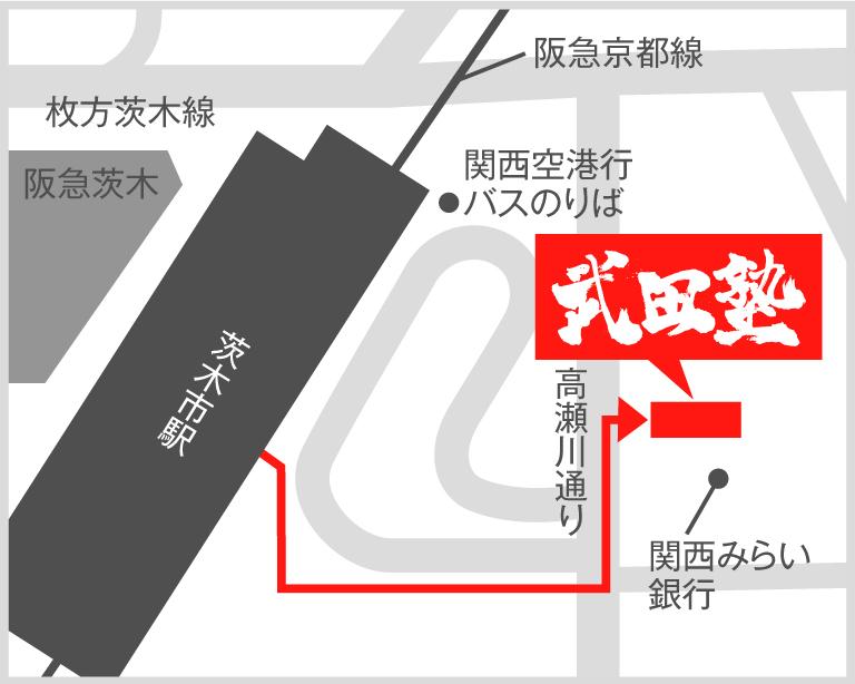 茨木校地図