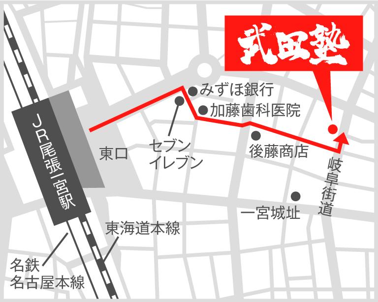 一宮校地図
