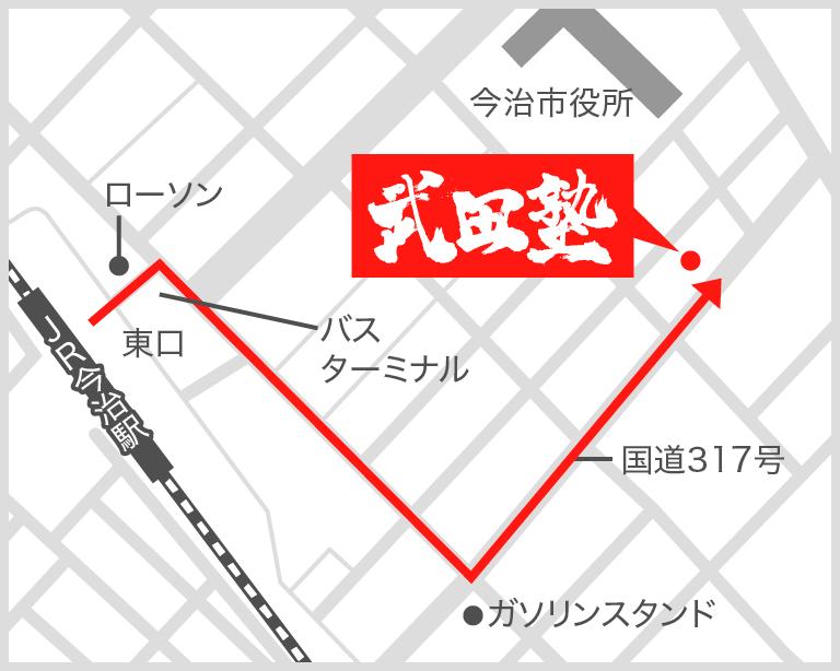 今治校地図