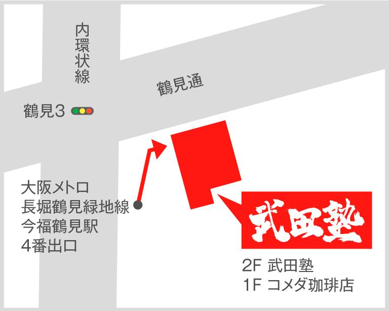 今福鶴見校地図