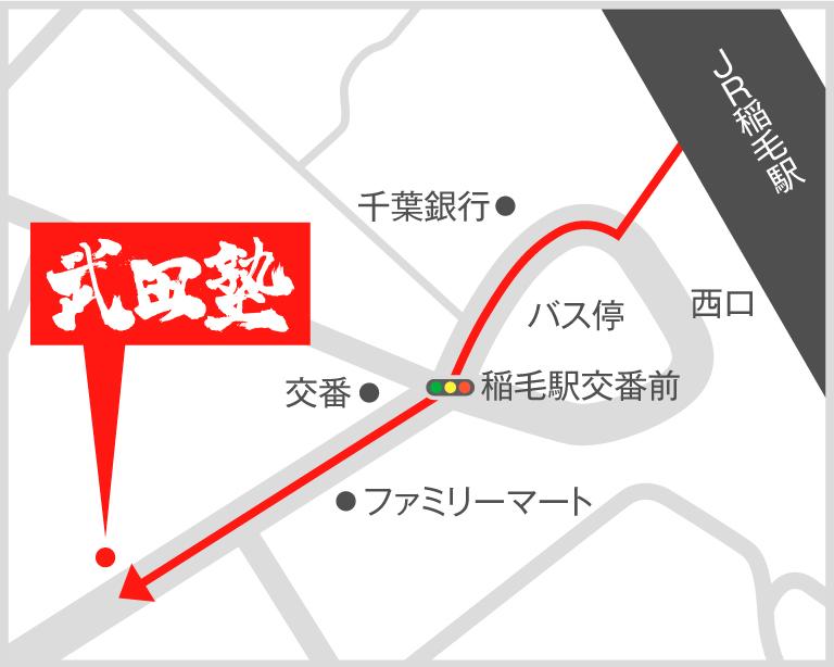 稲毛校地図