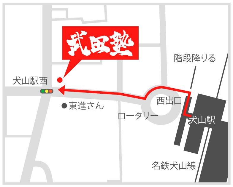 犬山校地図