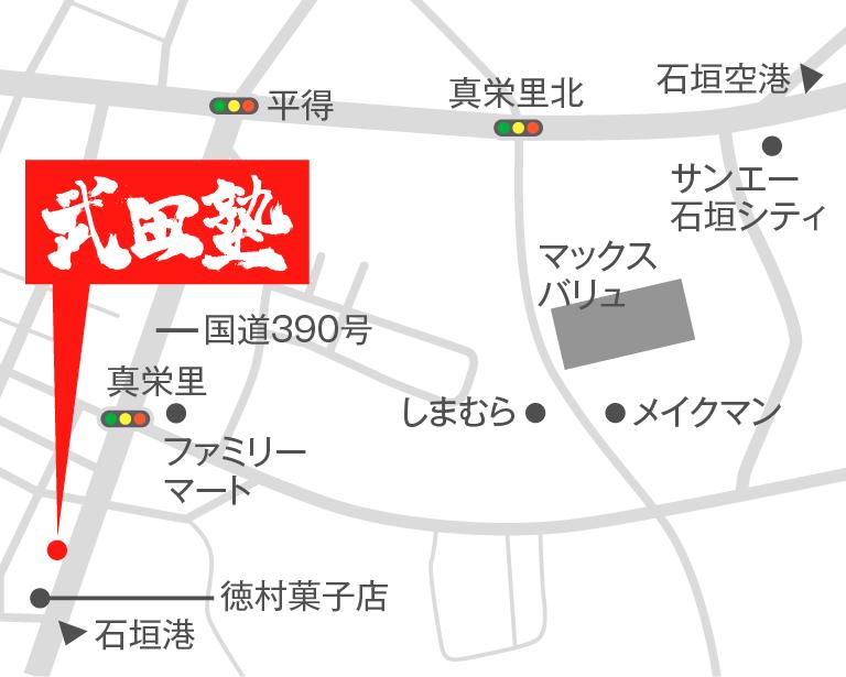 石垣校地図