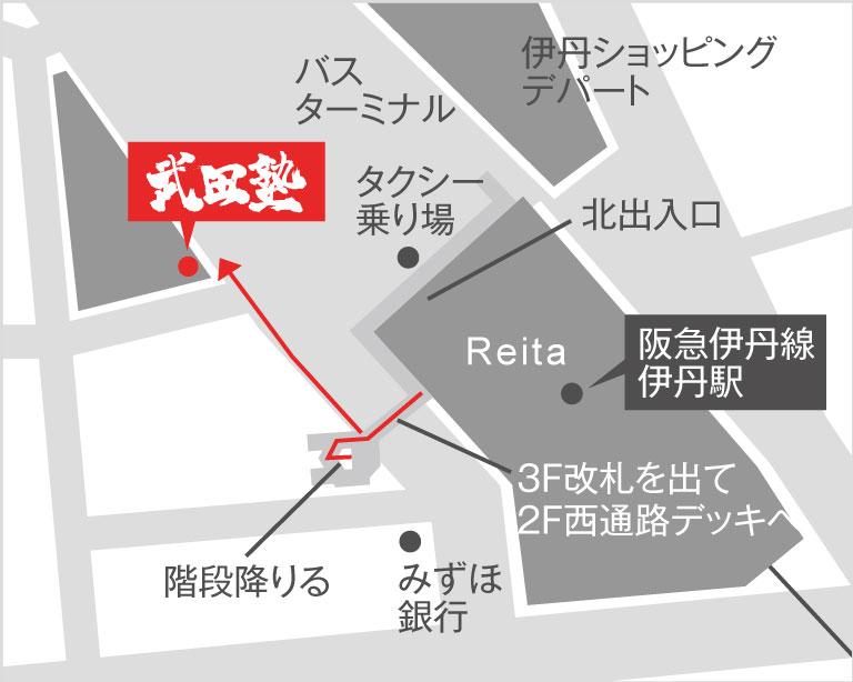 伊丹校地図
