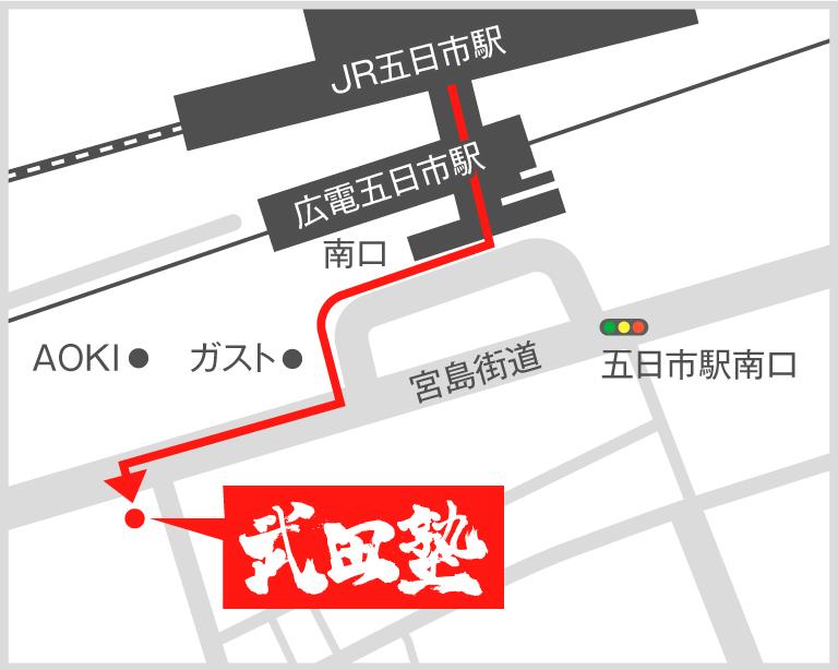 五日市校地図