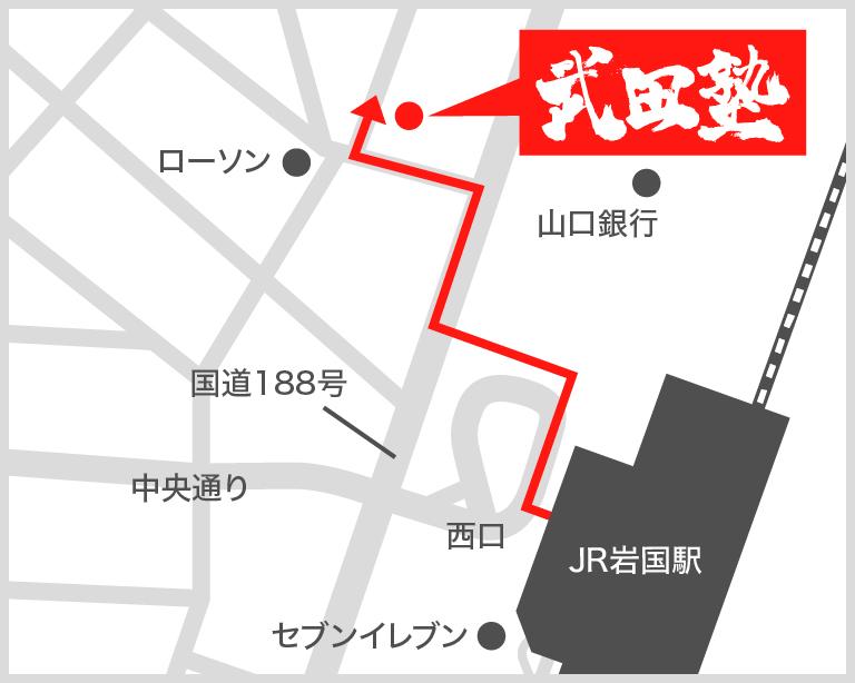 岩国校地図