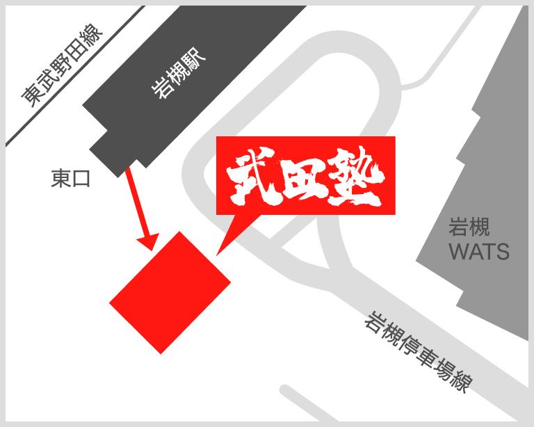 岩槻校地図