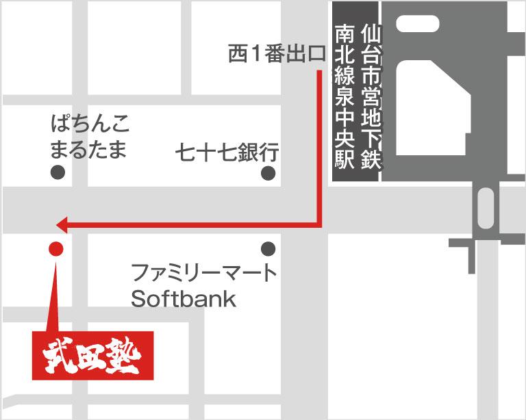 泉中央校地図