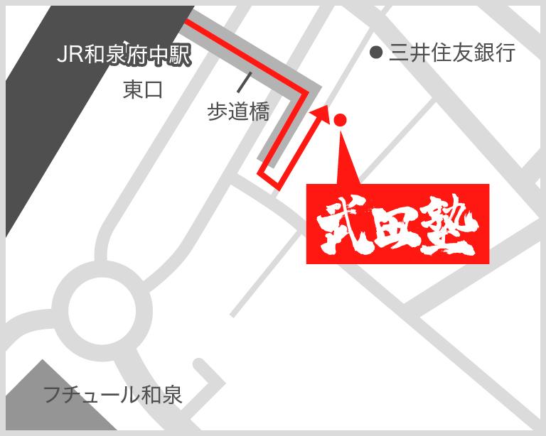 和泉府中校地図