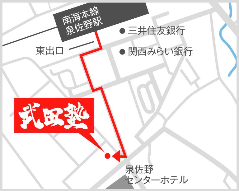 泉佐野校地図
