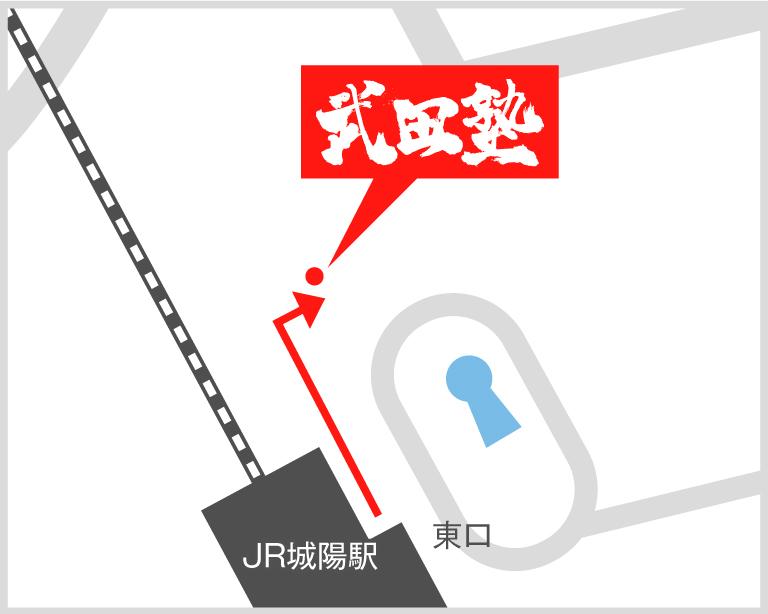 城陽校地図