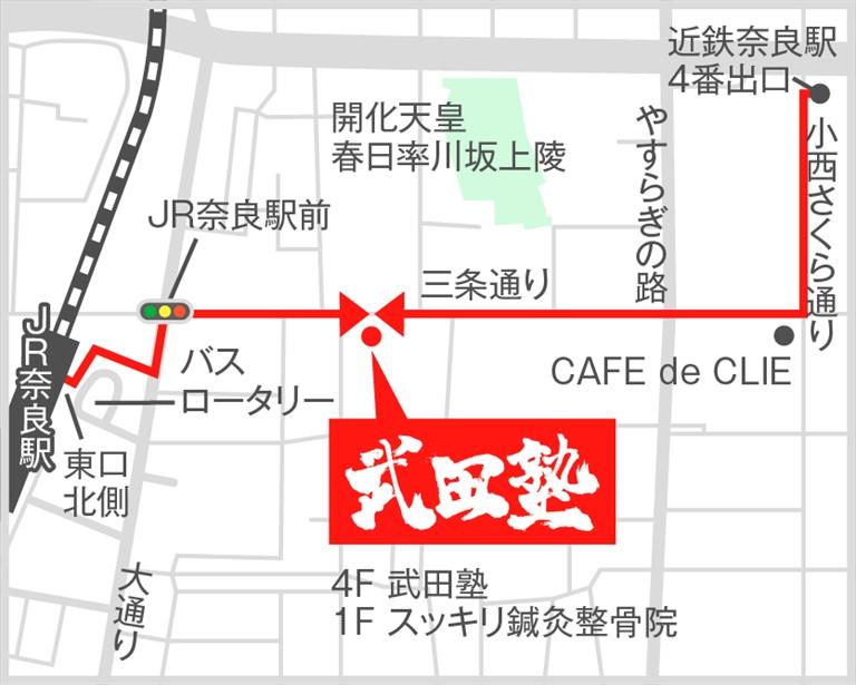 JR奈良校地図