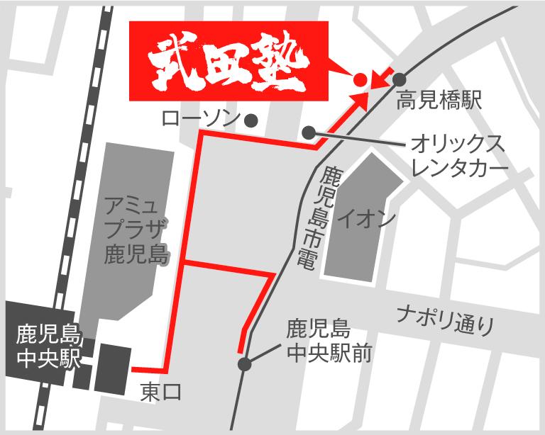 鹿児島中央校地図