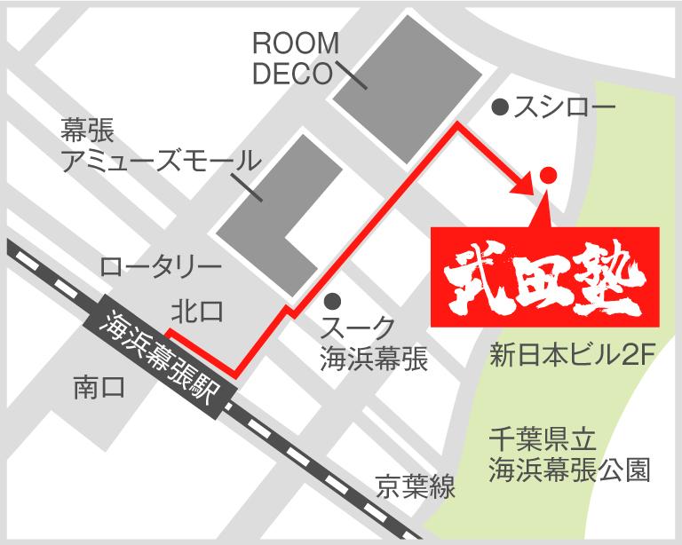 海浜幕張校地図