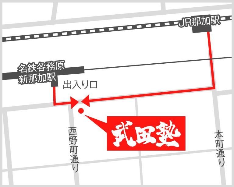 各務原校地図