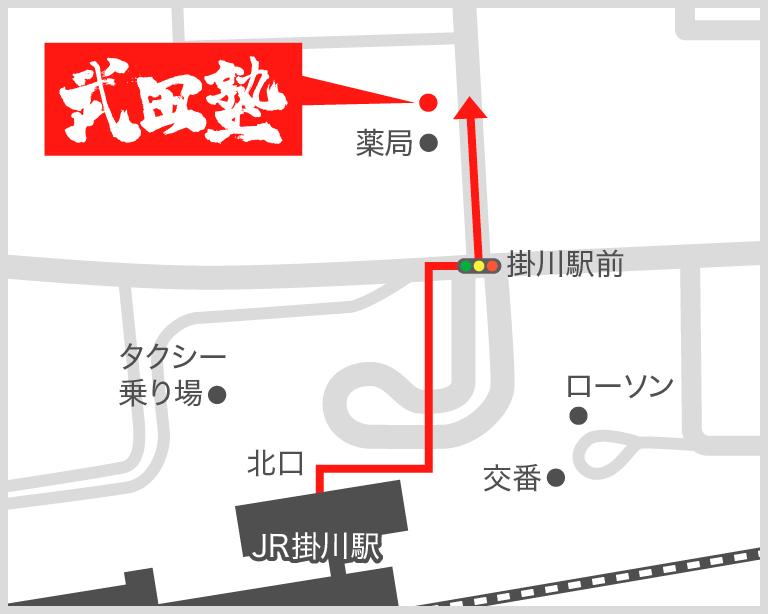 掛川校地図