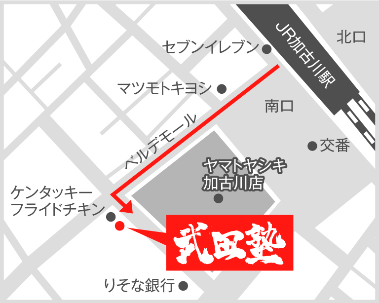 加古川校地図