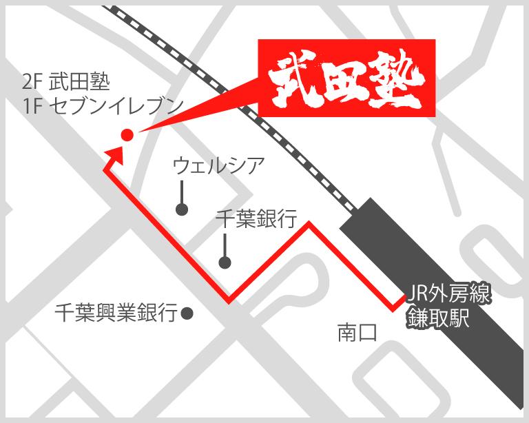 鎌取校地図