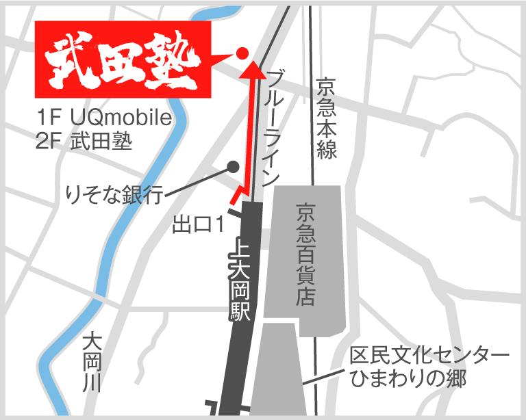 上大岡校地図