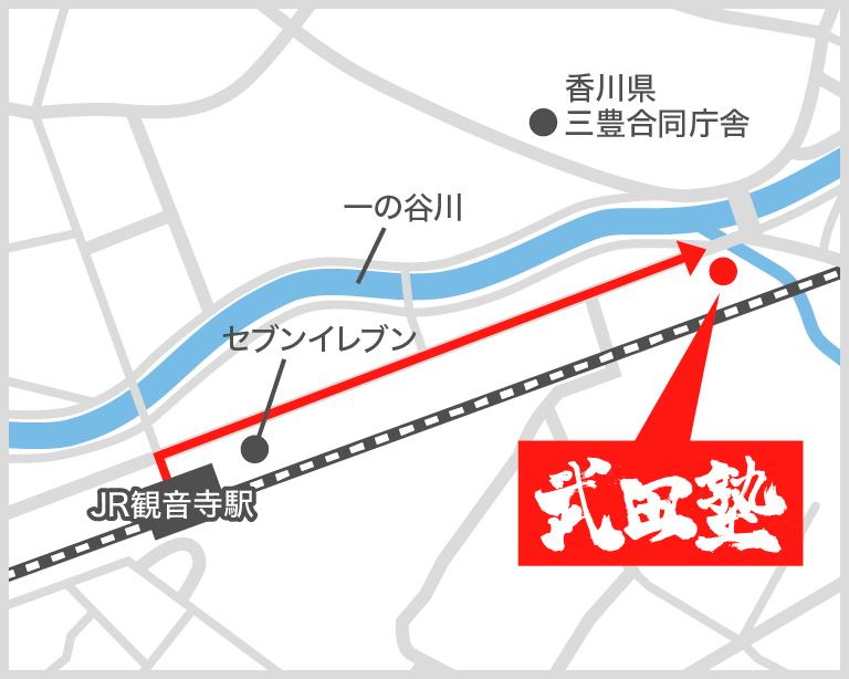 観音寺校地図