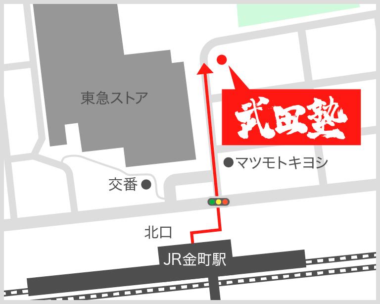 金町校地図