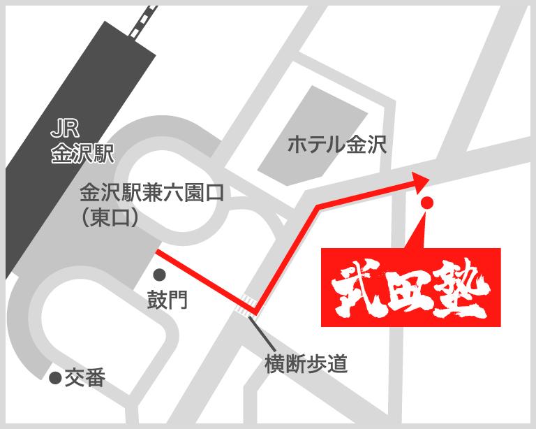 金沢校地図