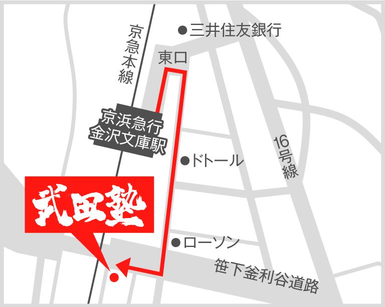 金沢文庫校地図