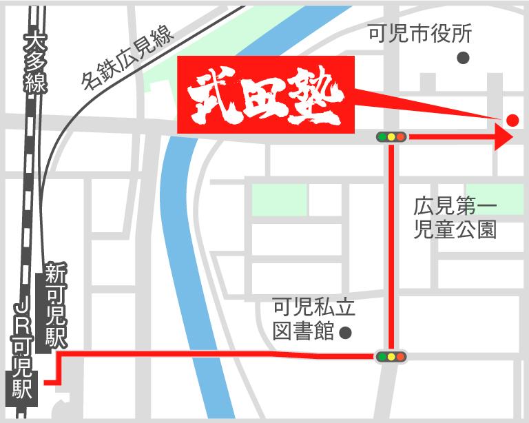 可児校地図