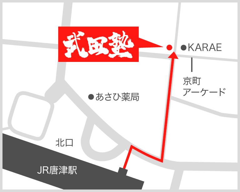 唐津校地図
