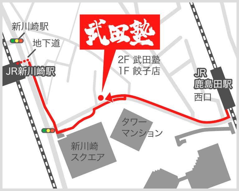 鹿島田校地図