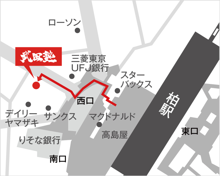 https://static.takeda.tv/images/school_data/kashiwa/map.jpg