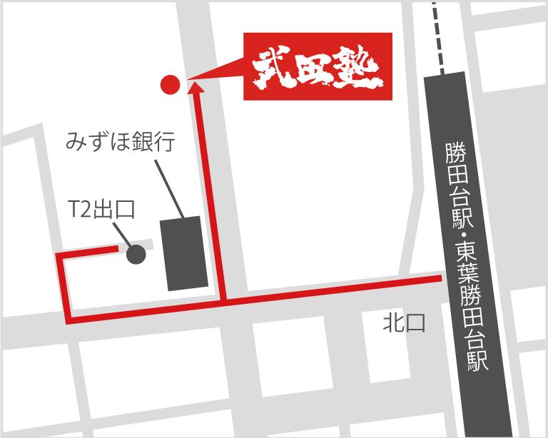 勝田台校地図