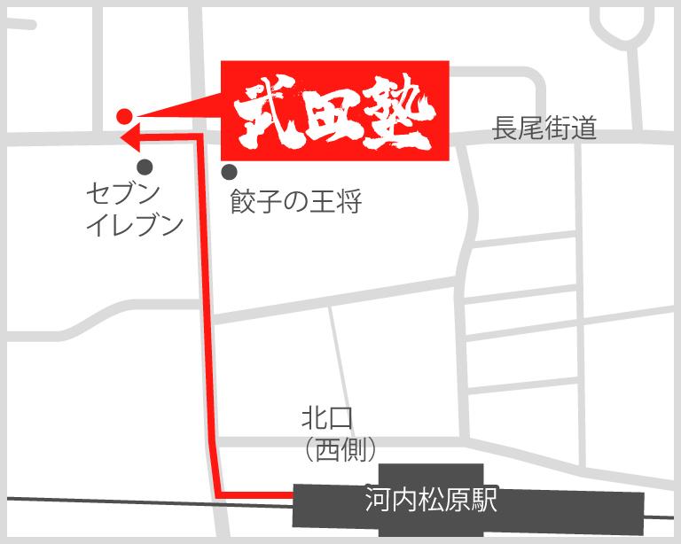 河内松原校地図