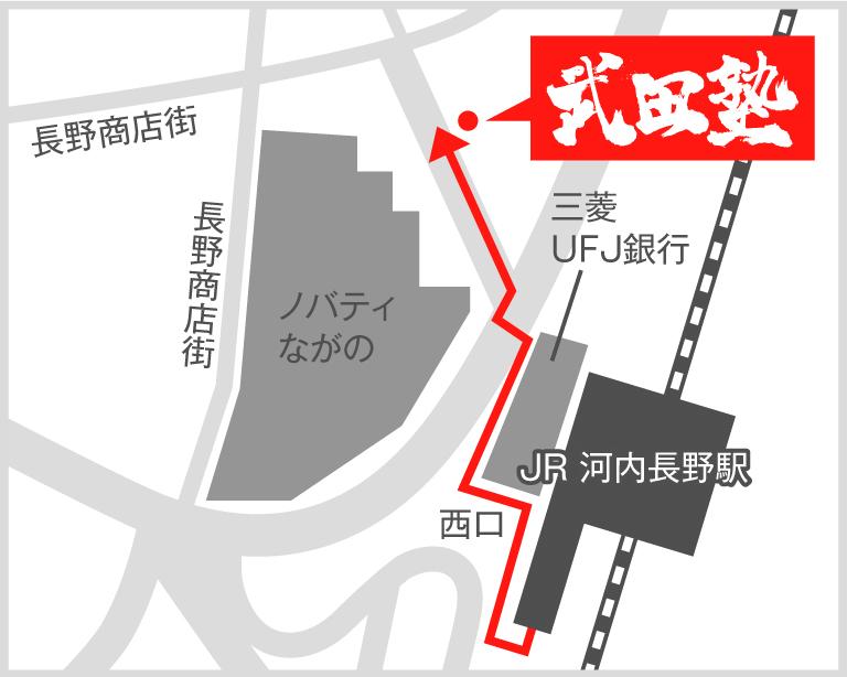 河内長野校地図