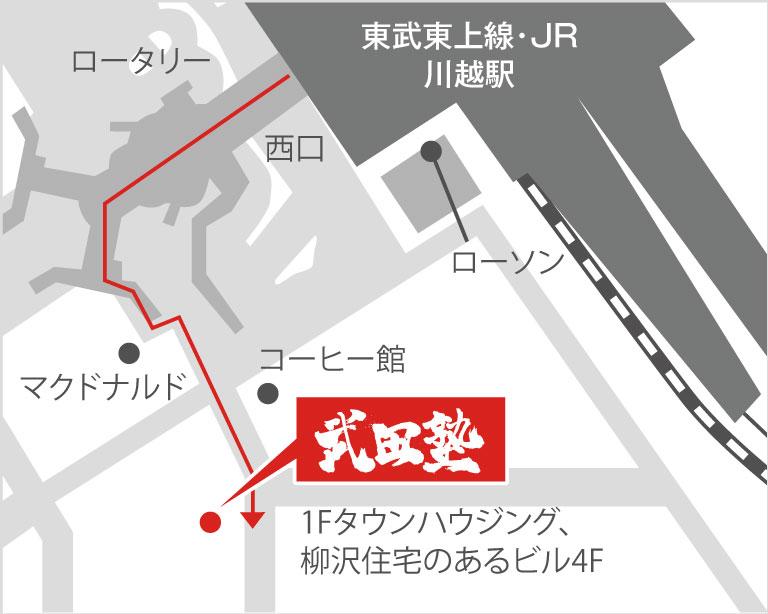 川越校地図