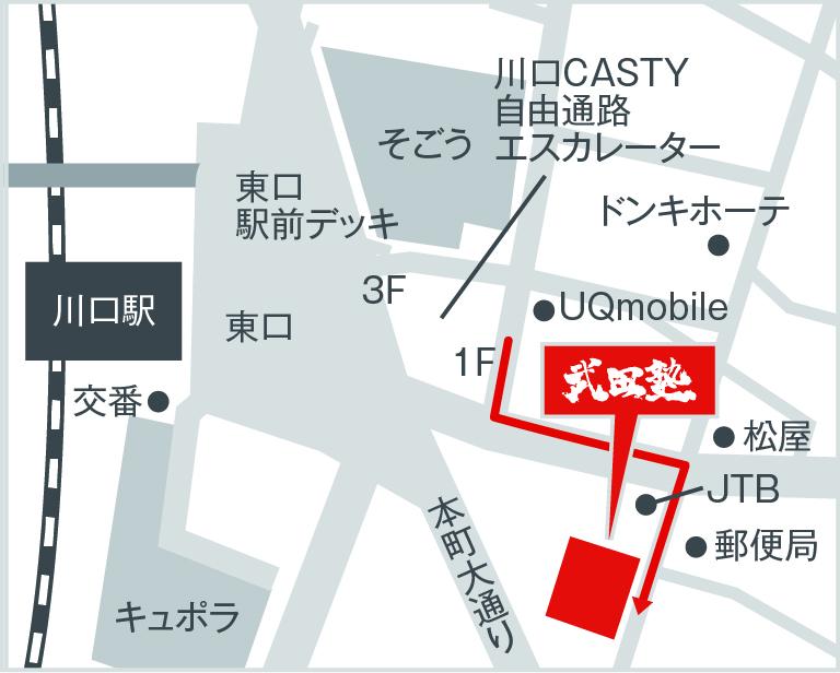 川口校地図