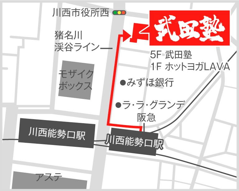 川西能勢口校地図