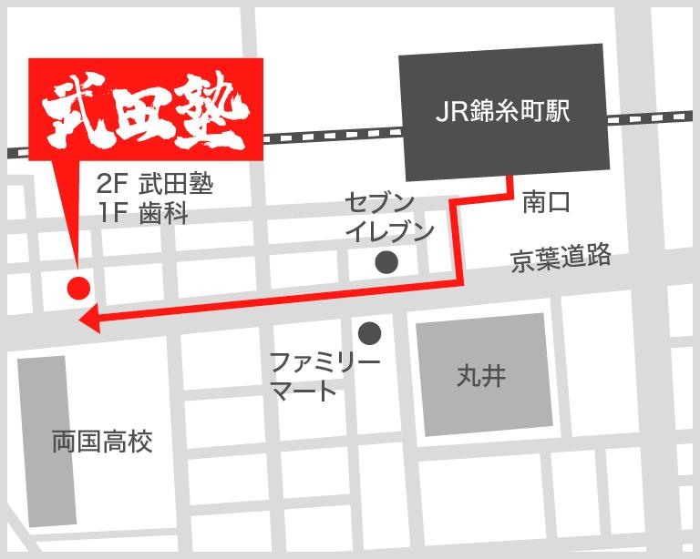錦糸町校地図