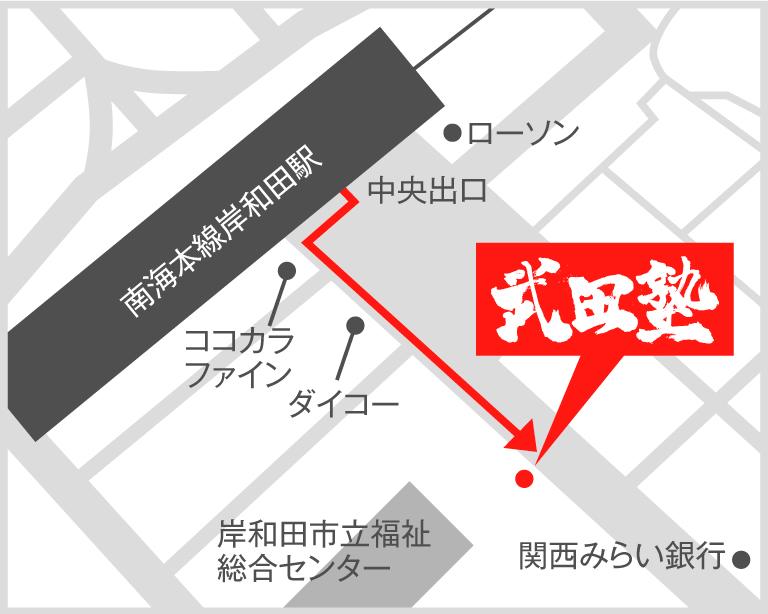 岸和田校地図