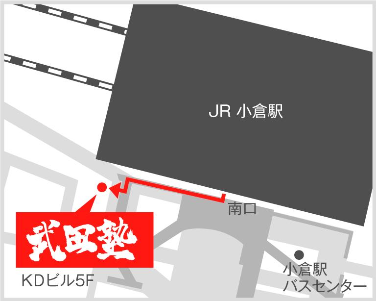 北九州校地図