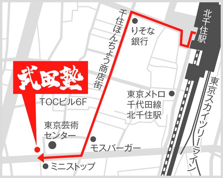北千住校地図