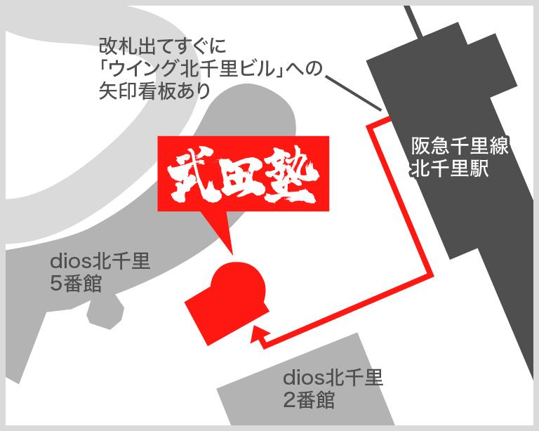 北千里校地図