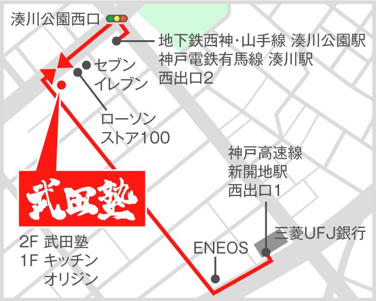 神戸湊川校地図