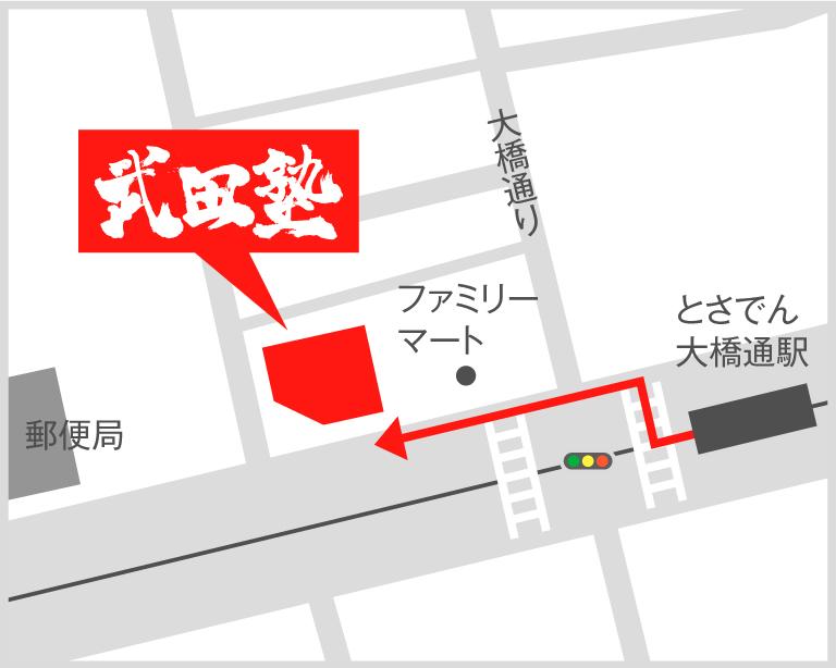高知校地図