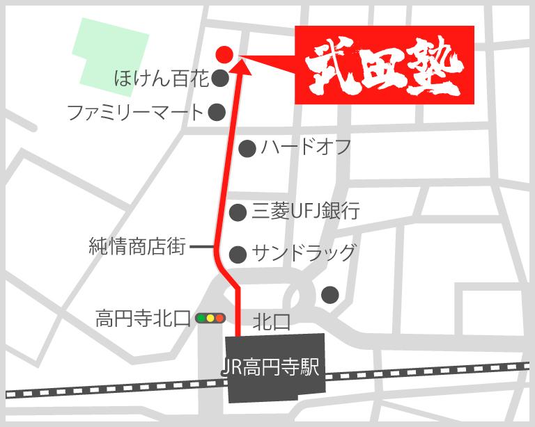 高円寺校地図