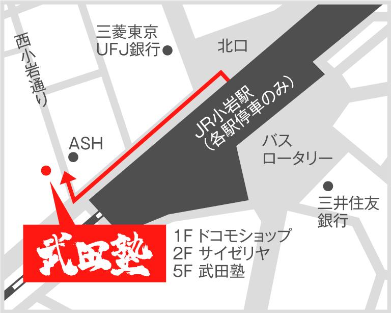小岩校地図