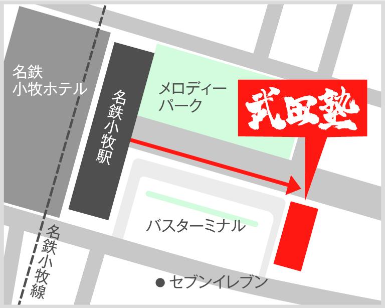 小牧校地図